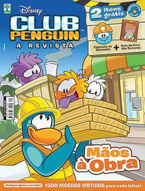 Club Penguin A revista 20.jpeg